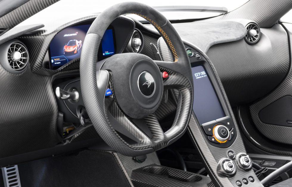 McLaren P1 - AC Exclusive
